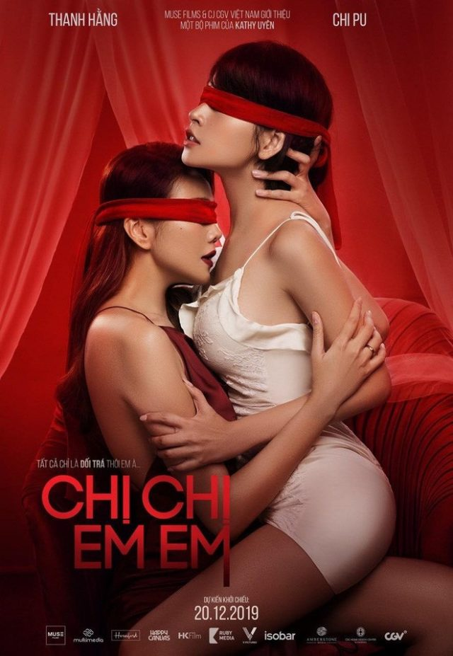 chi chi em em movie
