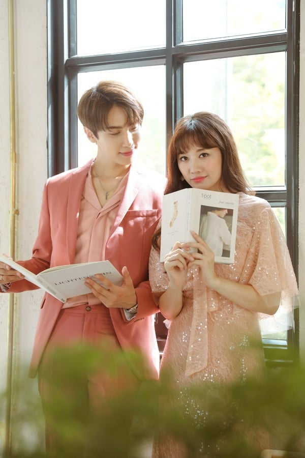 park jung min and hari won vietnamese music