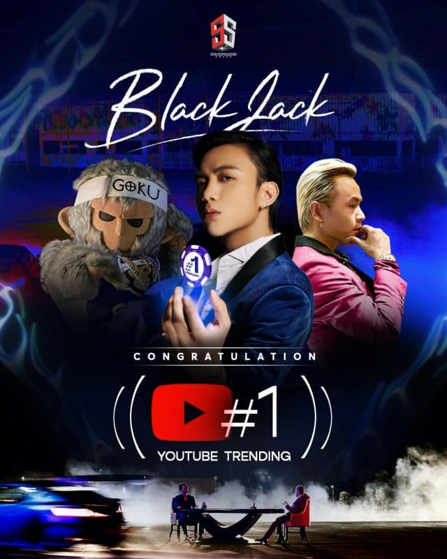 blackjack soobin binz youtube trending