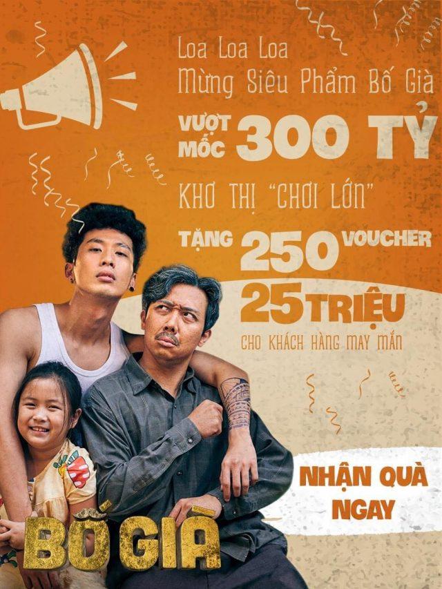 bo gia vietnamese film mc tran thanh